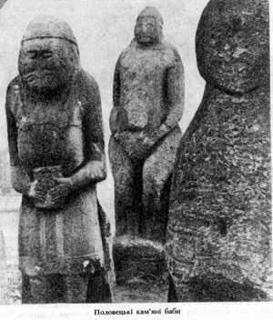 Половецькі кам'яні баби