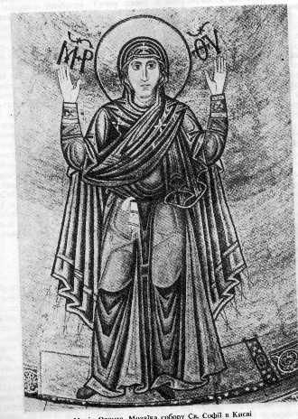 Купольна мозаїка собору Св. Софії в Києві