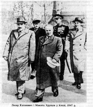 Лазар Каганович і Микита Хрущов у Києві.  1947 р.